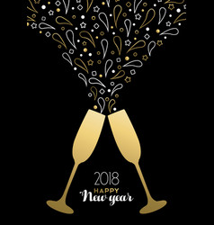 happy new year 2018 gold party drink toast card vector image