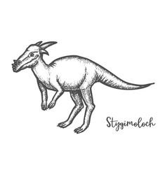 Dinosaur or stygimoloch vector