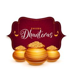 Dhanteras festival greeting card with golden pot vector