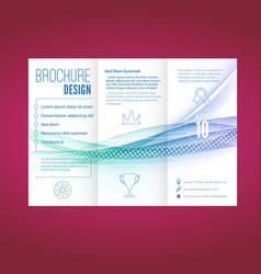 light swoosh wave line abstract brochure document vector image vector image