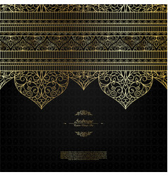 Pattern arabesque islamic element classy black vector