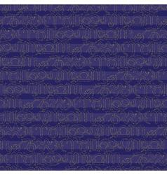 Zodiac seamless pattern vector image