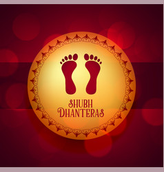 Happy dhanteras design with god feet print vector