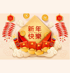 Poster for chinese happy new year or 2020 cny vector