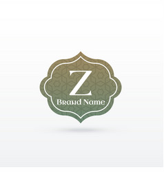 brand logo concept design in islamic style vector image vector image