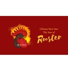 beautiful banner with a rooster in style of vector image