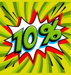 Green sale web banner sale ten percent 10 off on vector