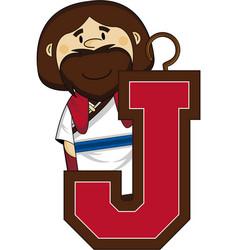 J is for jesus vector