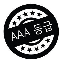 Rating aaa stamp in korean vector