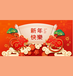 2020 chinese holiday card or china happy new year vector