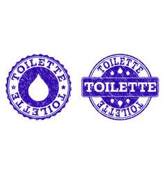 Toilette grunge stamp seals vector