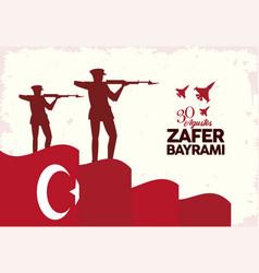Zafer bayrami postcard vector