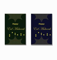 Eid mubarak flyer design two color vector
