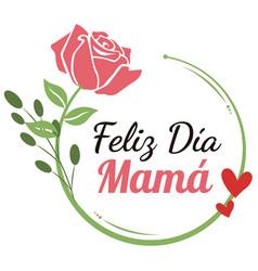 Feliz dia mama flor vector