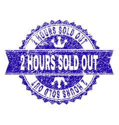 Grunge textured 2 hours sold out stamp seal with vector