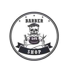 Skull barbershop logo retro vector