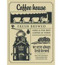 cafe shop vector image