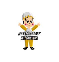 Assalamu alaikum muslim boy kid isolated on white vector