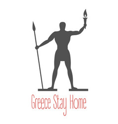 Stay home poster for greece vector