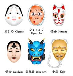 Japan masks i vector