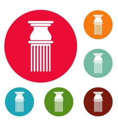 classical column icons circle set vector image
