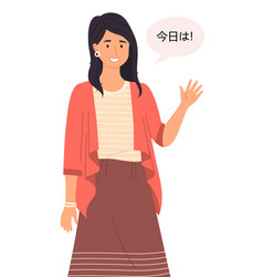 Portrait an asian woman chinese japanese lady vector