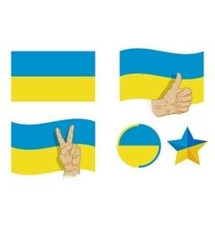Ukraine flag icons set vector image
