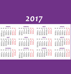 calendar for 2017 on white background eps vector image