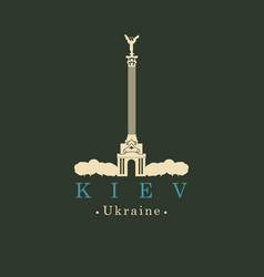 Banner with monument of independence of ukraine vector