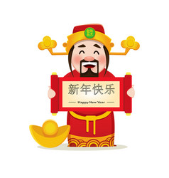 Chinese god of wealth holding scroll with vector