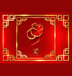 chinese zodiac sign year rat happy new year vector image