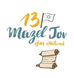 mazel tov bar mitzvah calligraphic lettering sign vector image