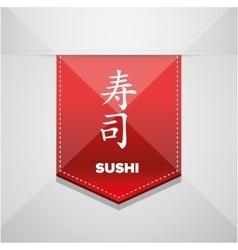 Sushi sign red ribbon vector image