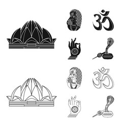 Country india blackoutline icons in set vector