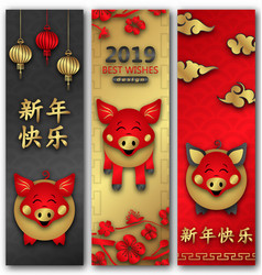 Happy chinese new year pig - symbol 2019 new year vector