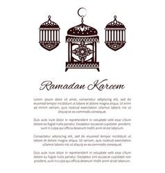 ramadan kareem poster gold lantern islamic symbol vector image