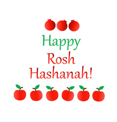 rosh hashanah or jewish near year greetings vector image