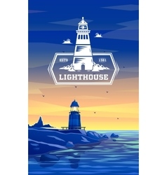 Colorful lighthouse symbol for any navigation vector image vector image