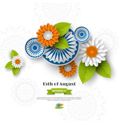 Indian independence day holiday design 3d wheels vector