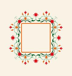floral border decorative frame elegant vector image vector image