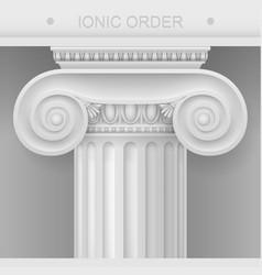 Capital ionic column vector