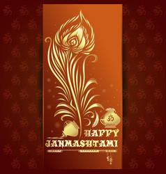 Happy krishna janmashtami card vector