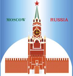spasskaya tower moscow kremlin on blue vector image