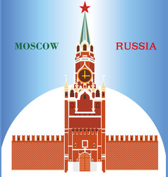 spasskaya tower of the moscow kremlin on blue vector image