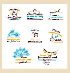 happy janmashtami badges set vector image