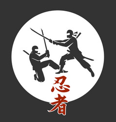 japanese ninja poster asian martial arts vector image