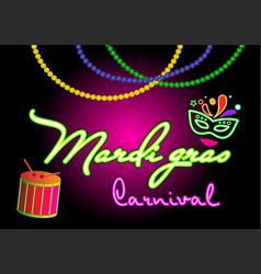 carnival mardi gras vector image