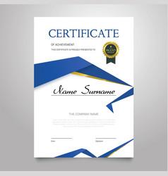 certificate template - vertical elegant vector image