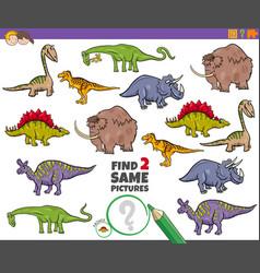 Find two same prehistoric animals task for kids vector