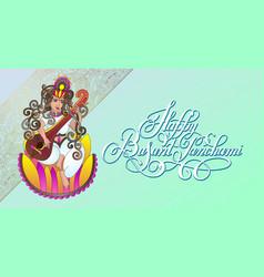 happy basant panchami - greeting card to indian vector image